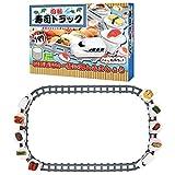 WBTY Smart Train Starter Set, Elektrisches, Sich drehendes Sushi-Spielzeug, Roboter-Spielzeugeisenbahn, die das Codieren durch Spielen lehrt - Rotierendes Sushi-Spielzeug - Ab 3 Jahren